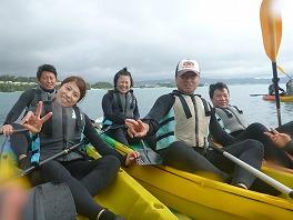 X-TRIP マリンスポーツ シーカヤック