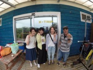 X-TRIP